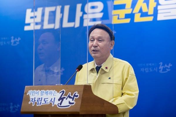 강임준 군산시장.