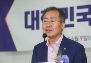 """홍준표, 靑 안보라인 재편에 """"또 위장 평화쇼 기획"""""""