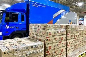 CJ제일제당, 폭우 이재민 위해 제품 1만2000개 지원
