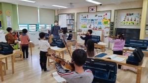 포스코건설, 지역사회 초등 돌봄 음악교실 운영