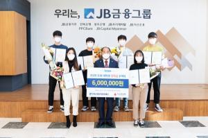 전북은행장학문화재단, 지역 소외계층 대학생에 장학금 전달