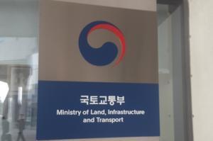 국토부, 자동차정비업 등록기준 완화 등 규제개선 추진