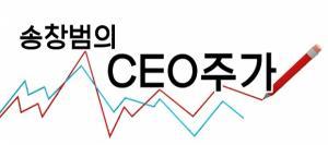 [송창범의 CEO주가] 산자 '문승욱' UP & 과기 '임혜숙' DOWN