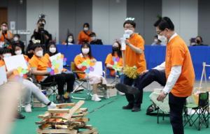 충남도, 청소년의 달 기념행사 개최