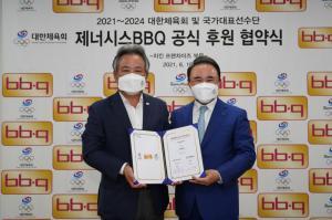 윤홍근 제너시스비비큐 회장, 대한체육회 공식 후원협약 체결