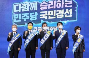 [속보] '與 경선' 이재명, 권리당원 54.5% 전북 압승