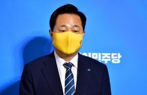 [속보] 김두관, 경선 후보 사퇴…이재명 지지선언