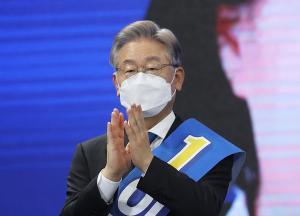 이재명, 전북 경선 54.5% 압승… 본선 직행 '청신호'