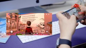 우정사업본부, '대한민국 우표전시회' 25일 개막