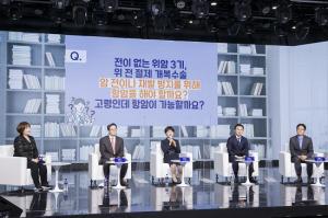 라이나생명 '대국민 항암 심포지엄' 성료
